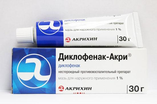 1% мазь для наружного применения Диклофенак