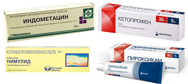 местные средства Индометацин, Кетопрофен, Нимесулид и Пироксикам