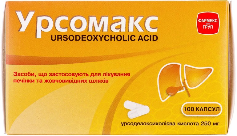 Урсомакс лекарственное взаимодействие