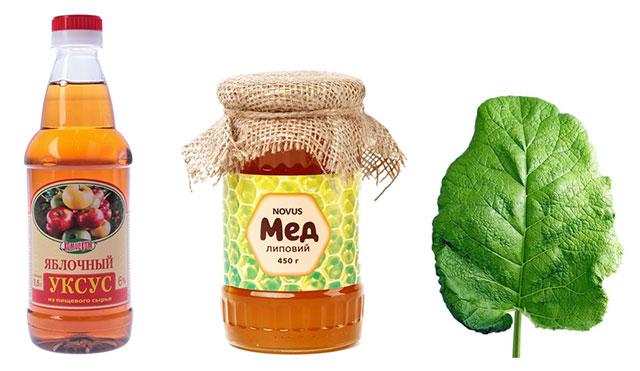 яблочный уксус, мед, лист лопуха