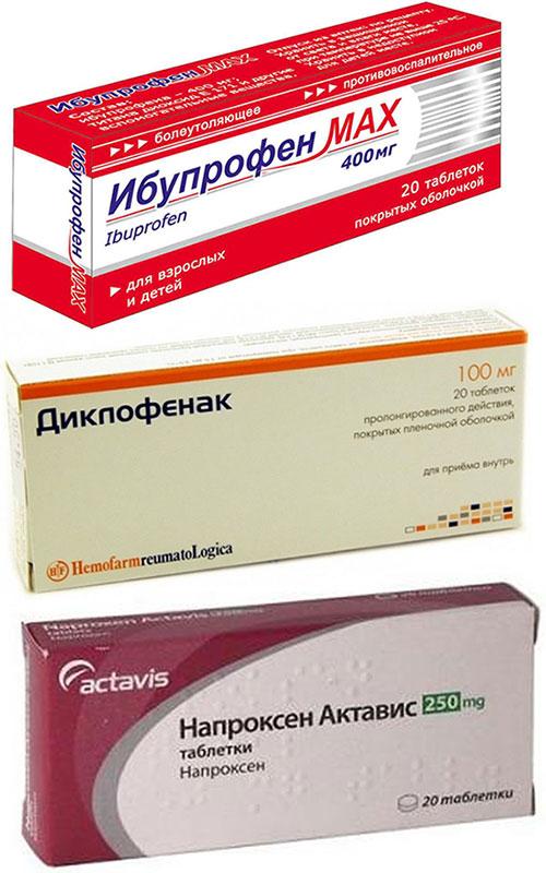 препараты Ибупрофен, Диклофенак и напроксен