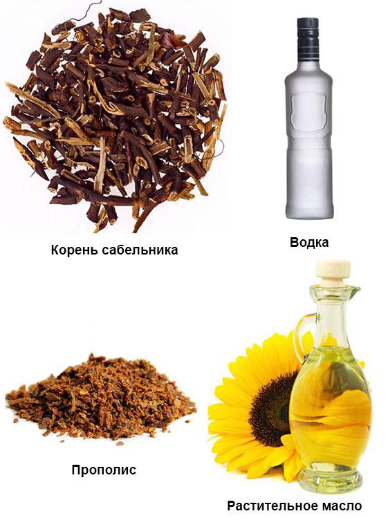 корень сабельника, водка, прополис, растительное масло