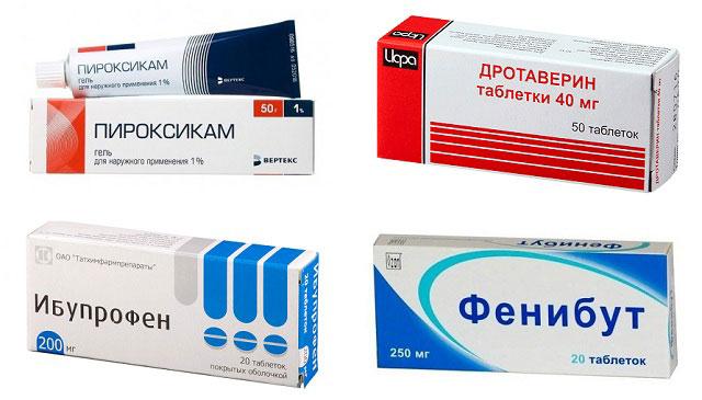 препараты Пироксикам, Дротаверин, Ибупрофен, Фенибут