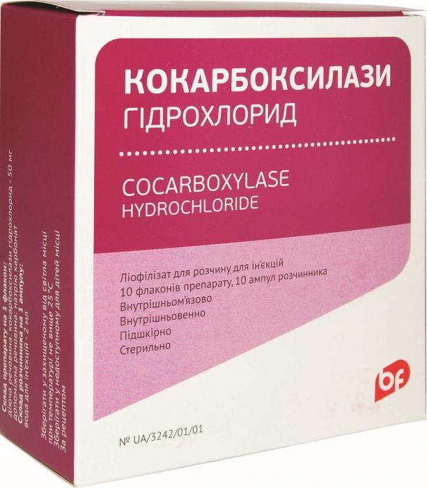 Кокарбоксилаза инструкция по применению