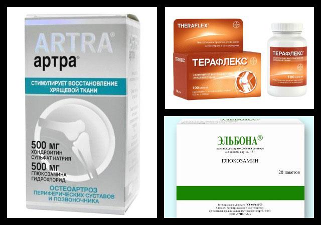 препараты артра, терафлекс, эльбона