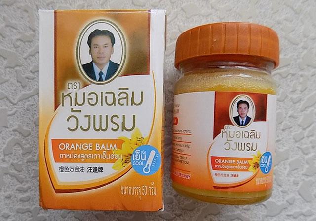 оранжевый бальзам Ванг Пром
