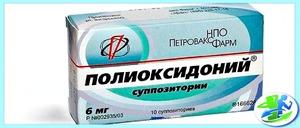 Полиоксидоний — таблетки, свечи, инструкция