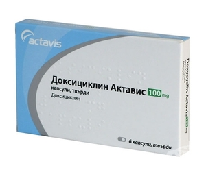 Инструкция по препарату доксициклин