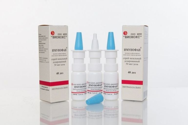 Имунофан способ применения