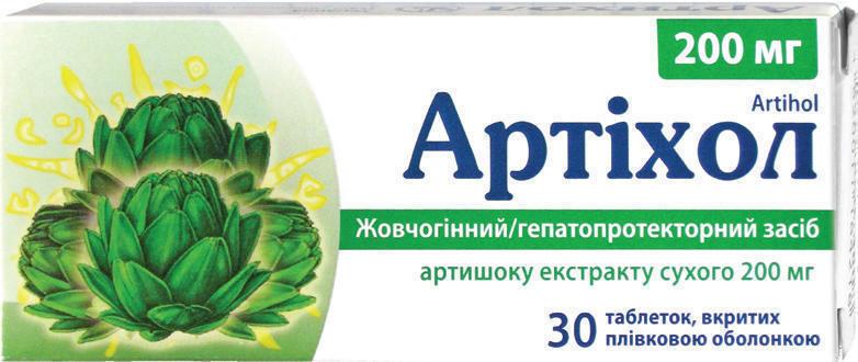 Артихол фото