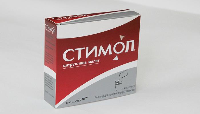 Поликистоз печени лечение