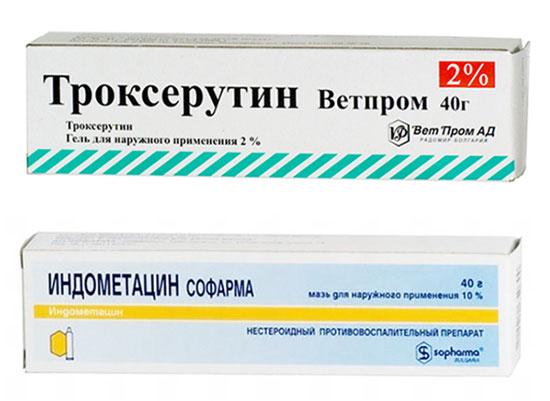 гель троксерутин и мазь индометацин