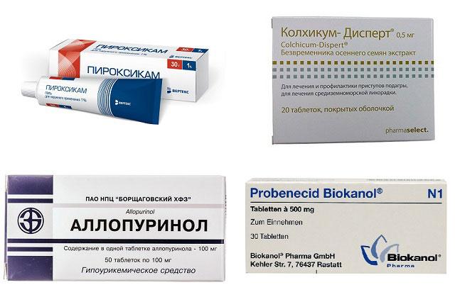 препараты Пироксикам, Колхикум-Дисперт, Аллопуринол, Пробенецид
