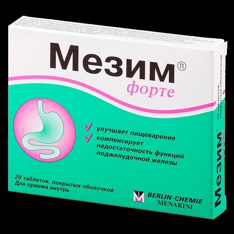 Подготовка к УЗИ печени препараты