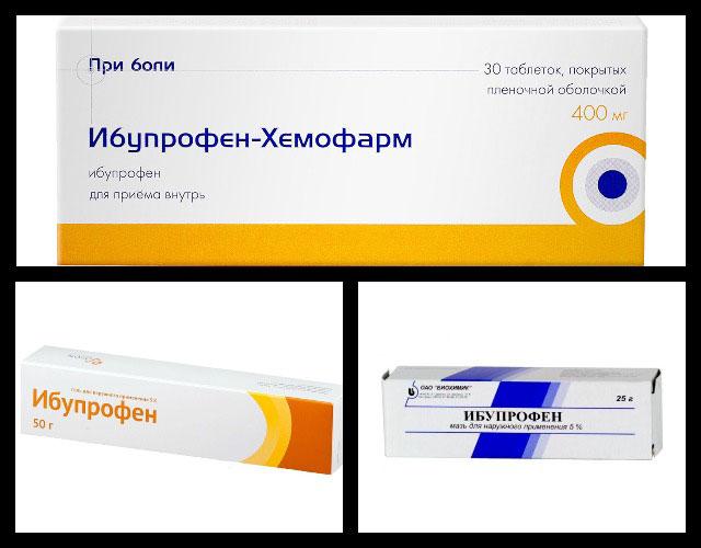 ибупрофен таблетки, гель, мазь
