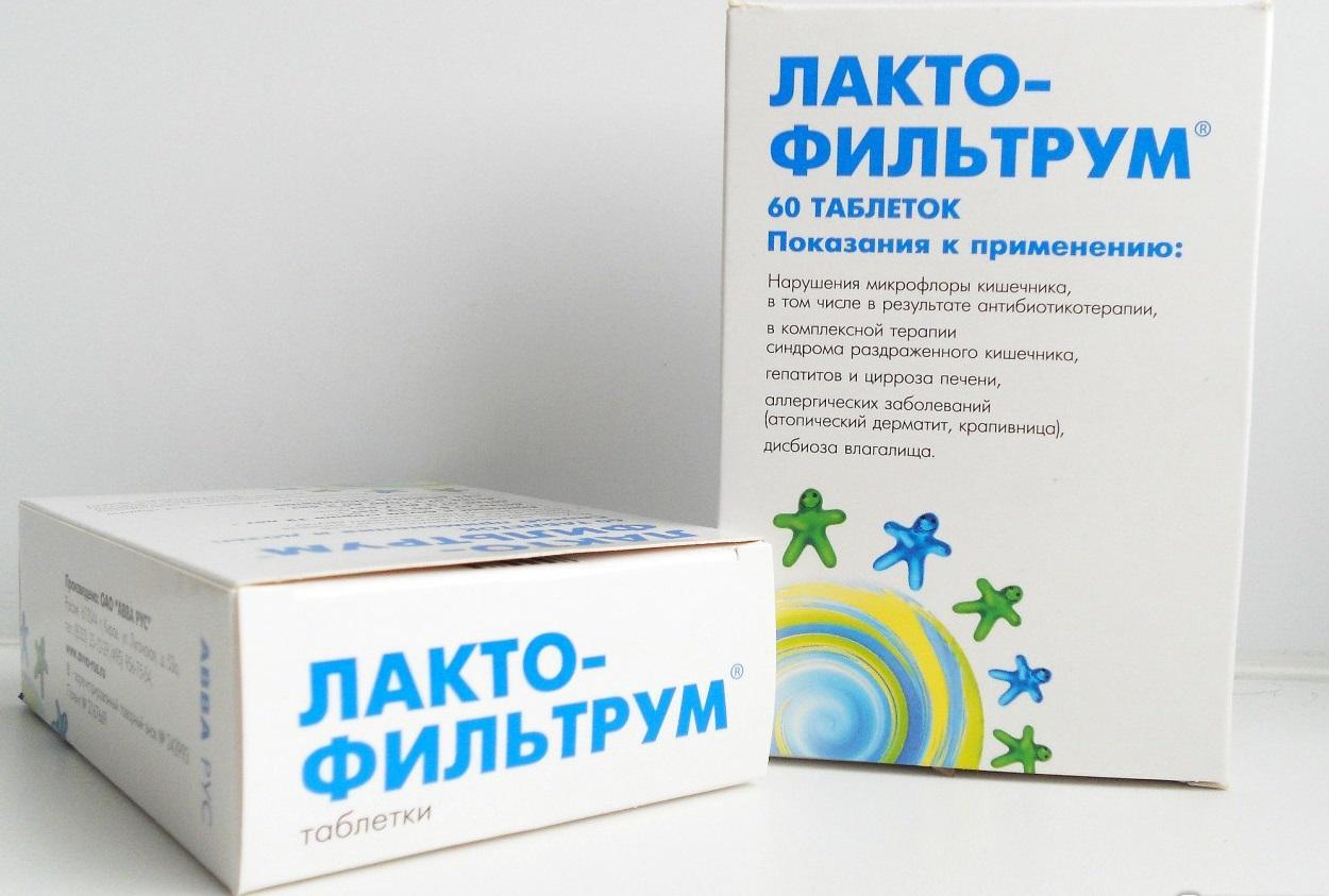 Лактофильтрум свойства