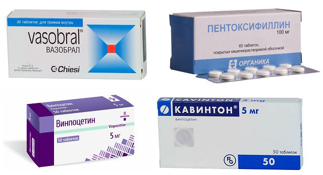 препараты Вазобрал, Пентоксифиллин, Винпоцетин и Кавинтон