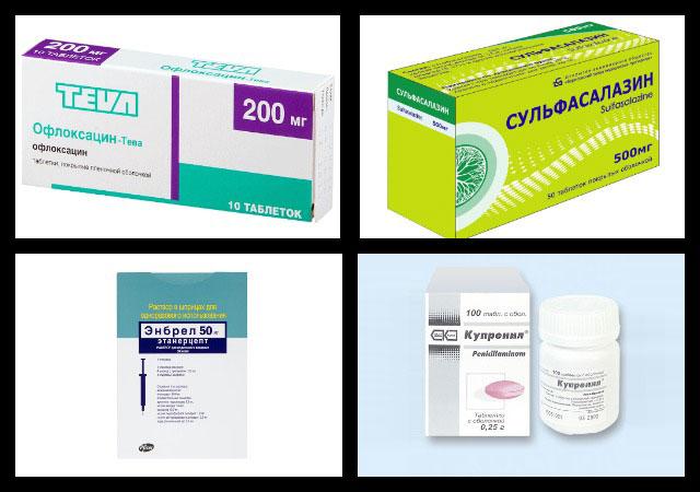 офлоксацин, сульфасалазин, энбрел, купренил