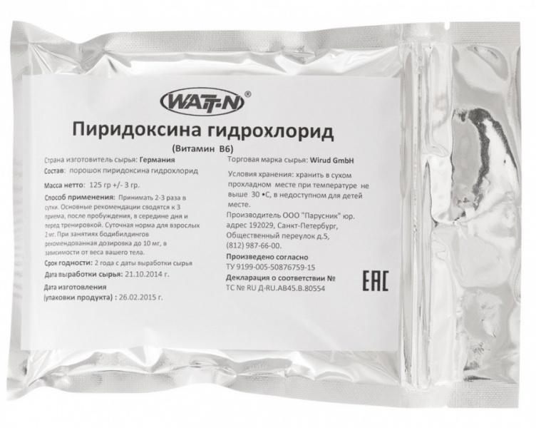 Пиридоксина гидрохлорид противопоказания к приему