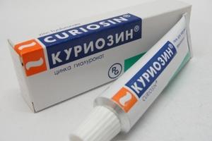 Препарат куриозин гель