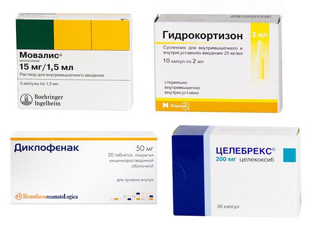 медикаменты для лечения тендинита стопы