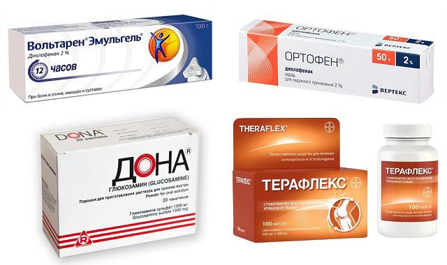 препараты Вольтарен, Ортофен, Дона и Терафлекс