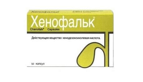Хенофальк