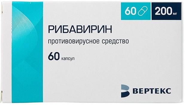 Лечение гепатита С генотипа 1а