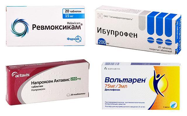 ревмоксикам, ибупрофен, напроксен, вольтарен