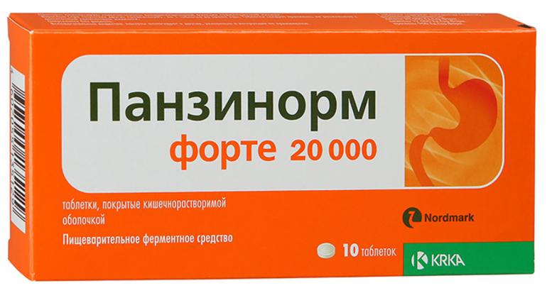 Аналоги препарата Гастенорм
