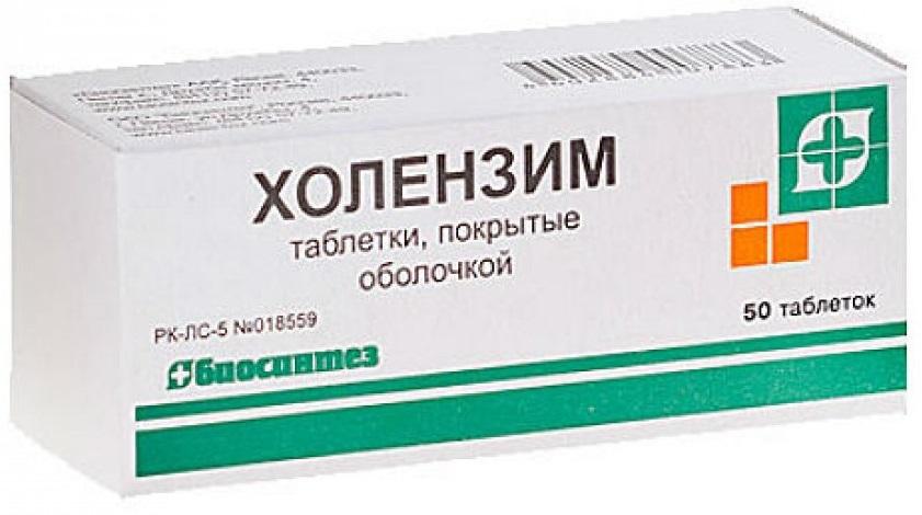 Лечение ДЖВП у детей препаратами