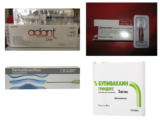 примеры препаратов, используемых для блокад