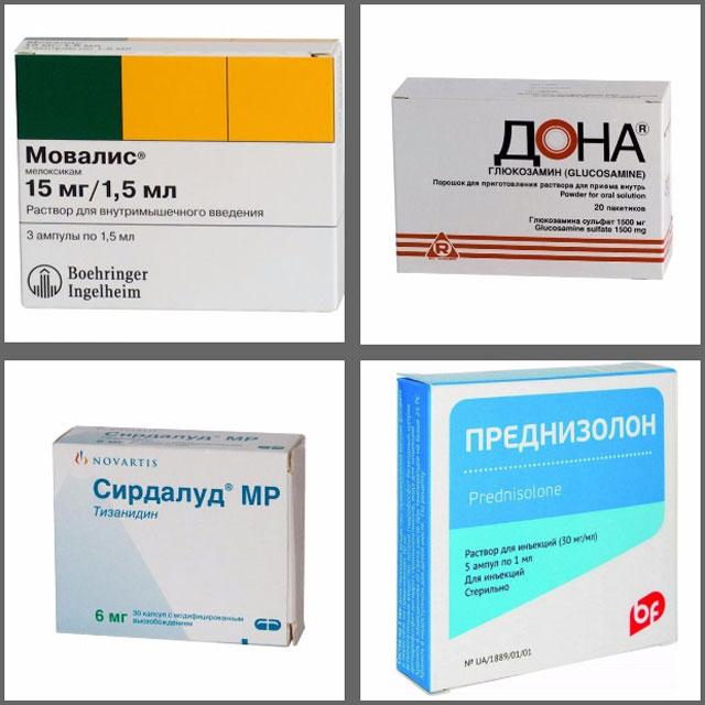 лекарственные препараты, используемые для лечения спондилеза