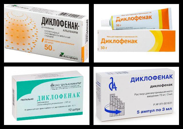 Таблетки при боли в спине в картинках