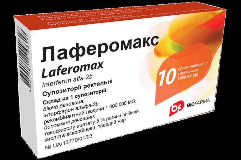 Аналог Виферона Лаферомакс
