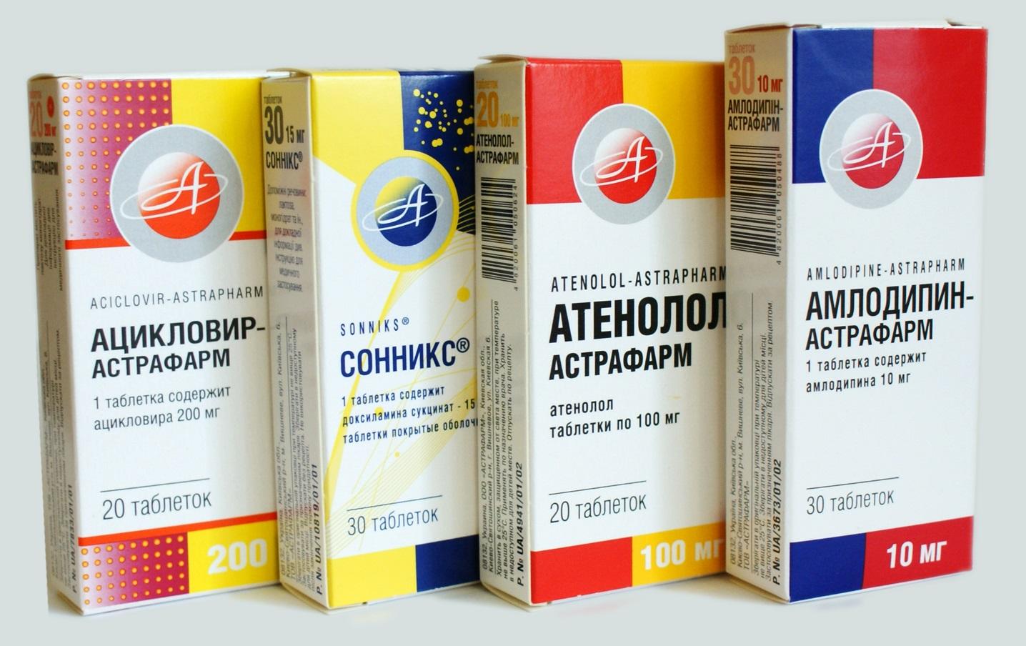 Препараты Астрафарм