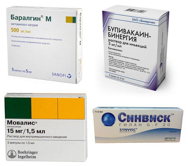 препараты Баралгин, Бупивакаин, Мовалис, Синвиск