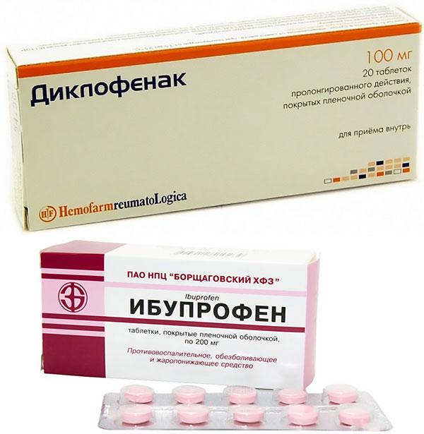 препараты Ибупрофен, Диклофенак