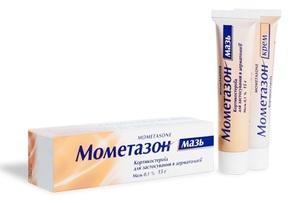 Мазь Мометазон