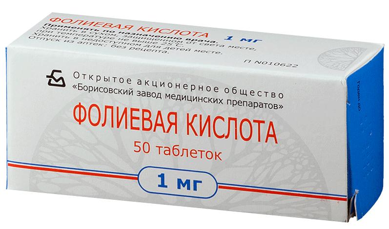 Фолиевая кислота противопоказания