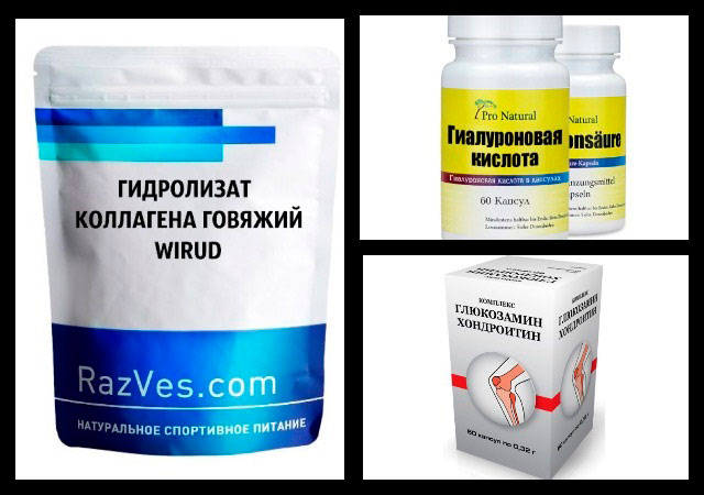 гидролизат коллагена говяжий, гиалуроновая кислота, глюкозамин хондроитин комплекс