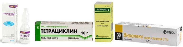 Совместимость Виролекса с другими препаратами