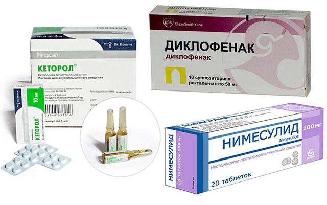 препараты диклофенак, нимесулид и кеторолак