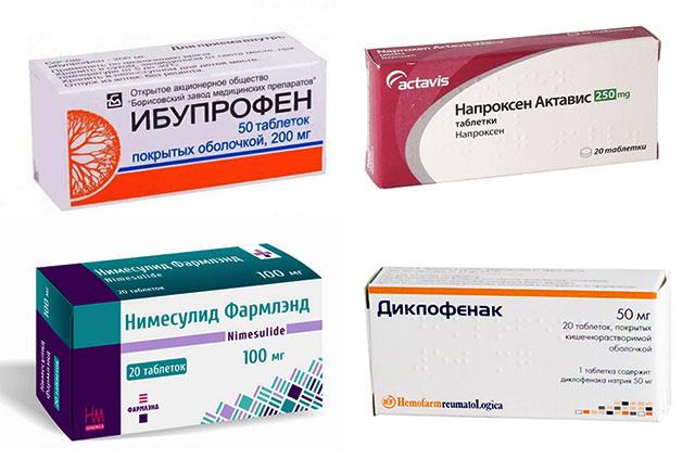 ибупрофен, напроксен, нимесулид, диклофенак