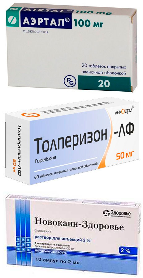 препараты Аэртал, Толперизон, Новокаин