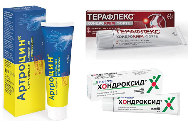 Артроцин, Терафлекс хондрокрем Форте, Хондроксид