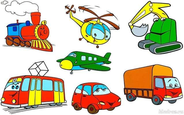картинки транспорт детские