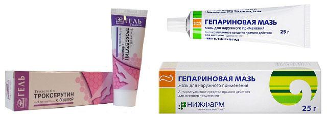 препараты Троксерутин и Гепариновая мазь
