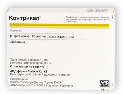 препарат Контрикал